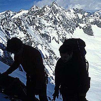 Logo de l'Expé Ski de randonnée à la Bérarde